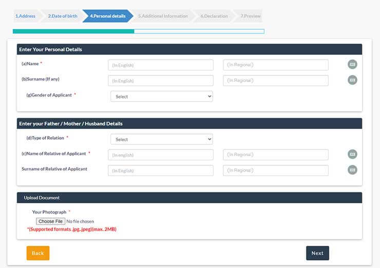 voter-id-online-form-personal-details