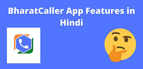 BharatCaller Features in hindi